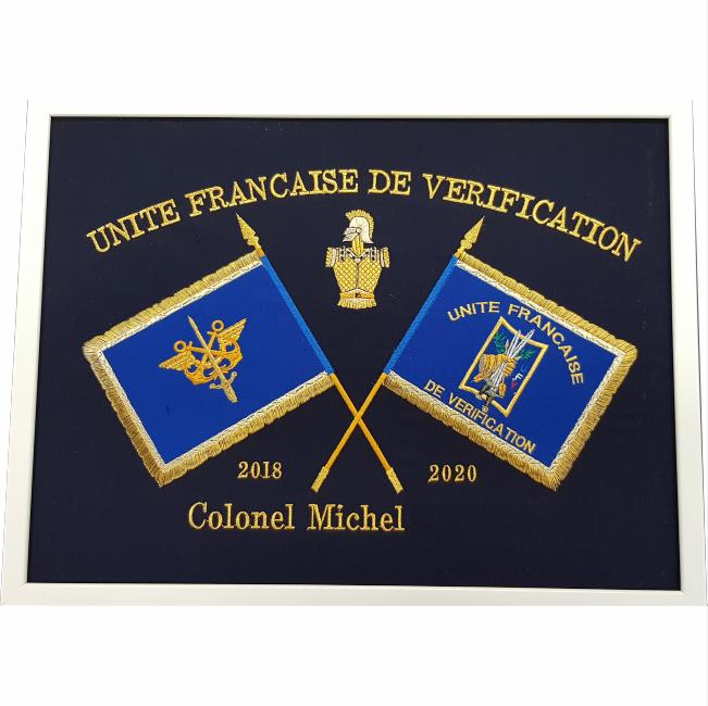 120 € – Cadre « grand modèle » – Unité française de vérification